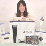 SONY PlayStation 5 開箱搶先試玩PS5遊戲,還沒搶到的PS玩家們快來看!