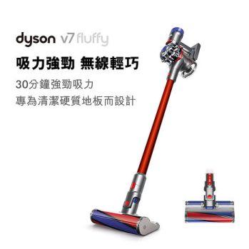 Dyson 戴森 V7 SV11 Fluffy 手持無線吸塵器