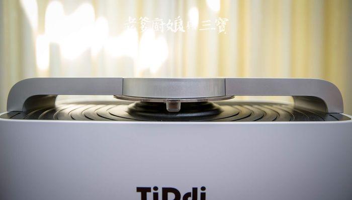 TiDdi P680 智慧感應即時監控空氣清淨機外觀