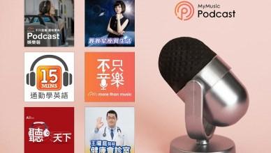 MyMusic公布台灣2020年點聽趨勢 鄧紫棋稱霸年度音樂點聽榜 台劇《想見你》帶動單曲點聽