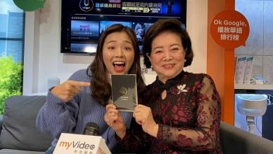 台灣大myVideo再創新紀錄 年度總觀看次數破億