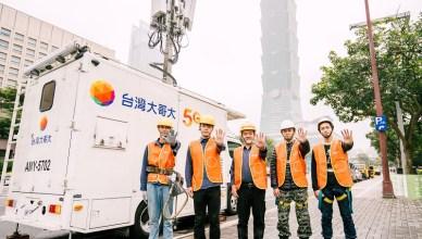 用力揮别2020!台灣大4G/5G應援全台跨年