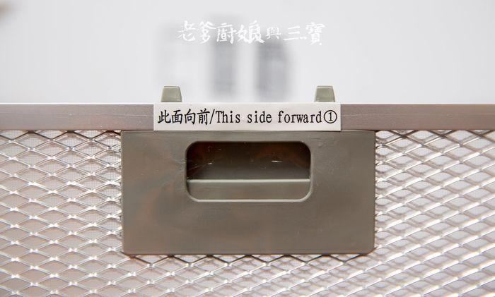 初效過濾網外框是金屬材質,也帶有扣鎖