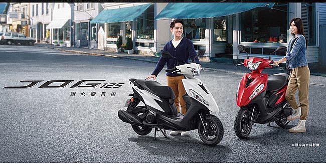 山葉 JOG 125 七期鼓煞 UBS版 (2020新車)
