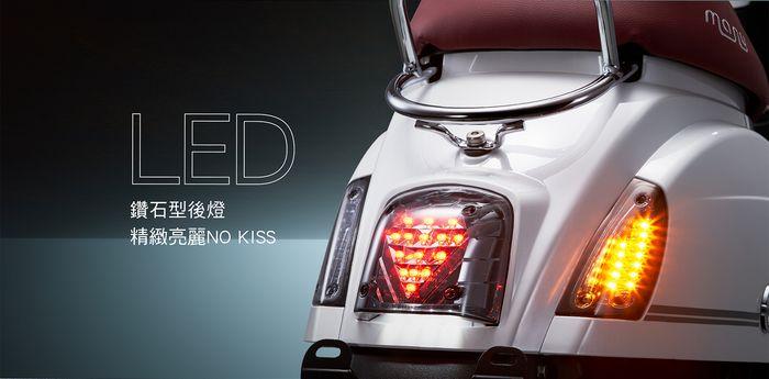 鑽石型後燈,精緻亮麗NO KISS