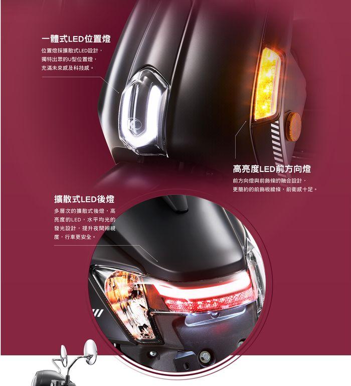 一體式LED位置燈、高亮度LED前方向燈、擴散式LED後燈