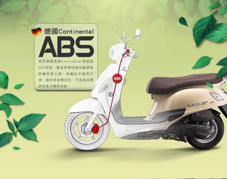 德國 Continental ABS