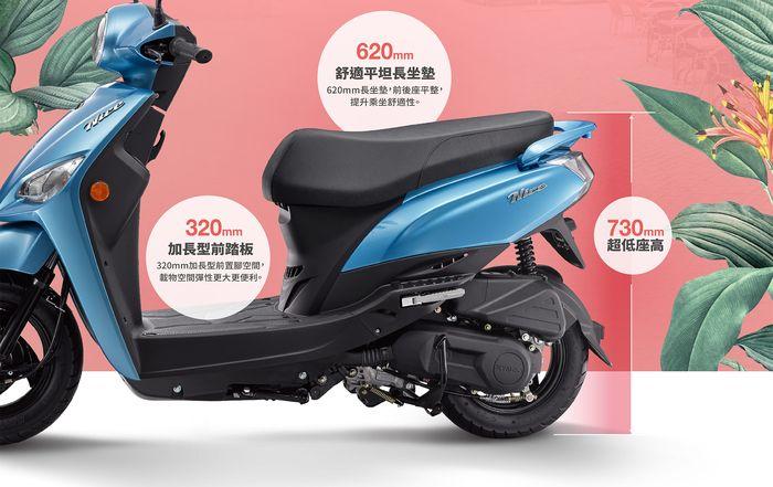 加長型前踏板、舒適平坦長坐墊、超低座高