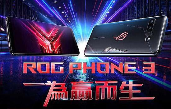 ASUS ROG PHONE 3 (ZS661KS) 12G/512G 5G雙模極速3D液態散熱電競旗艦手機