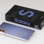 三星S21+星魅紫預購受歡迎 A32 5G手機2月上市