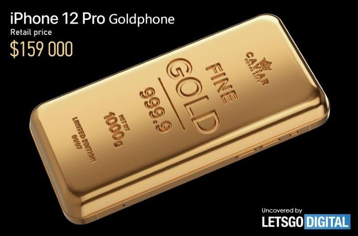 當iPhone 12 pro及Galaxy S21 Ultra改製成1公斤金條版!?