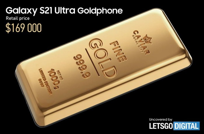 三星 Galaxy S21 Goldphone