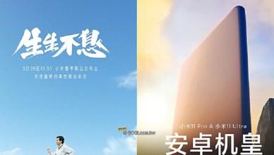小米春季新品3月底發表 11 Pro與Ultra確定亮相