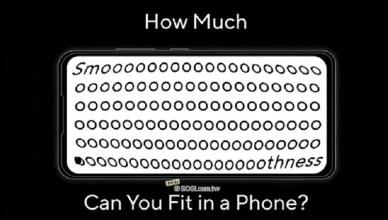 華碩手機採用挖孔螢幕?ZenFone 8影片暗示會有高更新率