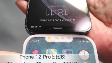 iPhone 13 Pro模型機曝光?Max版本鏡頭傳有F1.5光圈