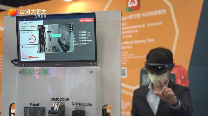 台灣大「5G企業專網」服務 在線登場