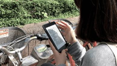 宅家學吹起數位閱讀風!愛書人搶看,從入手HyRead Gaze Pocket 6吋全平面電子紙閱讀器開始!