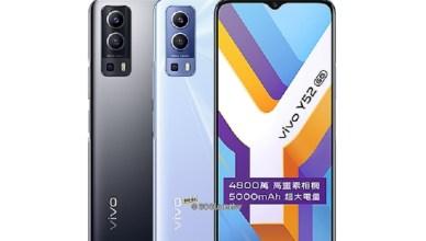vivo Y52 5G手機8千有找!體驗店買再送藍牙耳機
