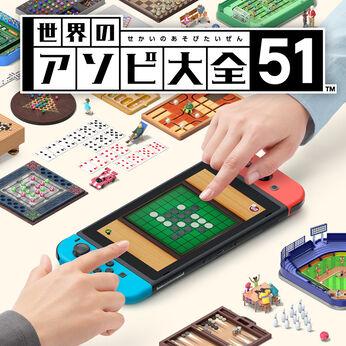 第11名:《世界遊戲大全 51》