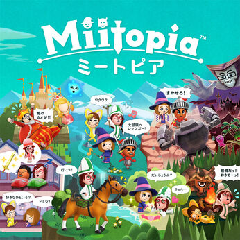 第23名:《迷托邦 Miitopia》