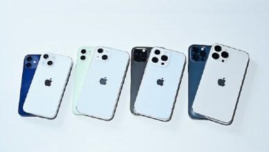 iPhone 13模型機翻拍照疑洩 保護殼曝鏡頭尺寸加大