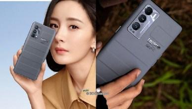realme大師系列手機7月底中國發表 機身設計借鑒灰色旅行箱