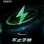 強化快充安全!OPPO發表夾心式安全電池、智慧充電等技術