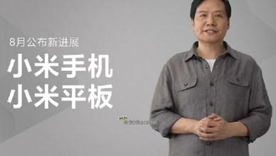 小米預告手機與平板新品即將亮相 年底還有大型家電