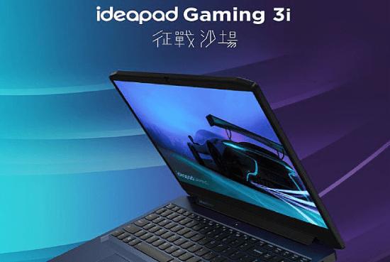 Lenovo聯想 IdeaPad Gaming 3i 82K100D3TW 15.6吋電競筆電-黑