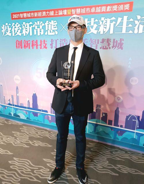 總經理林之晨獲頒「智慧創新」貢獻獎殊榮