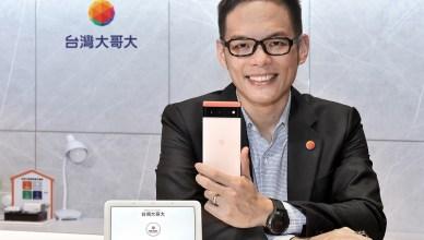 台灣大開賣Google Pixel 6 與 Pixel 6 Pro 專案價 0元起