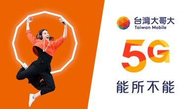 技術領先 台灣大率先通過5G SA技術官方驗證