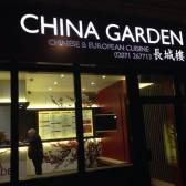China Garden Foyle St Order Online