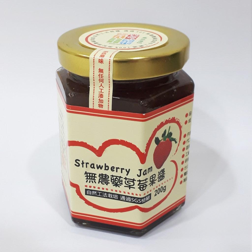土莓子草莓果乾&果醬 – 逸農自慢