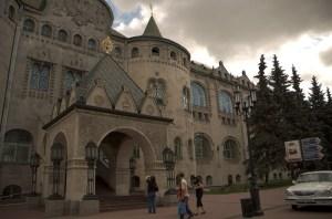 Здание сберкассы на Б.Покровской