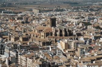 Испания, Гранада