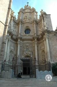 Вход в собор