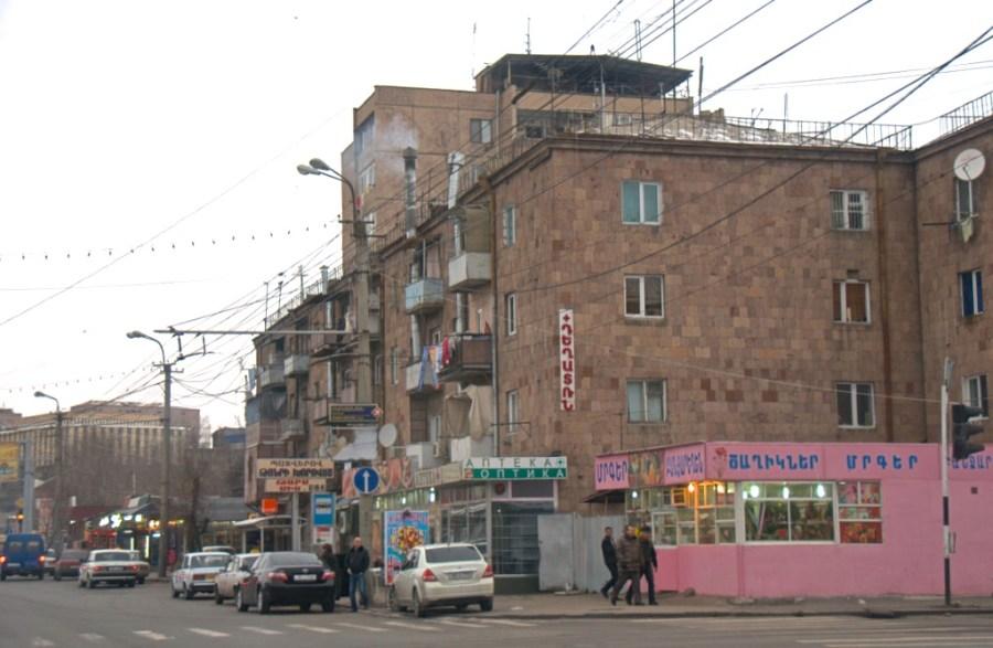 Улицы Еревана, Армения