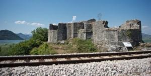 Османская крепость-тюрьма