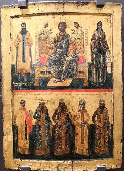 Serbian Medieval Art