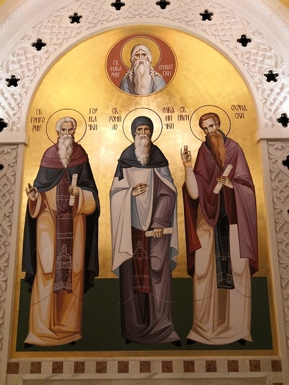 Crypt of Saint Sava Church