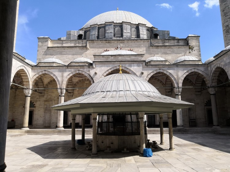 Yavuz Sultan Selim Mosque - Ottoman Imperial Mosques