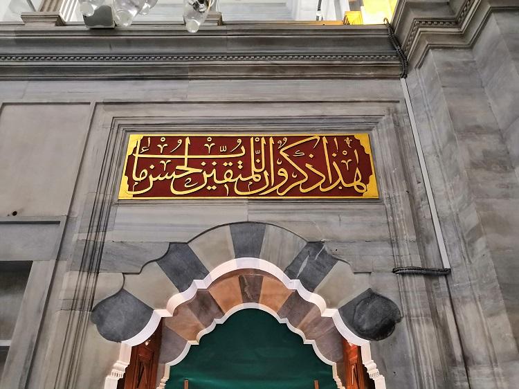 Nuruosmaniye Mosque - Ottoman Imperial Mosques