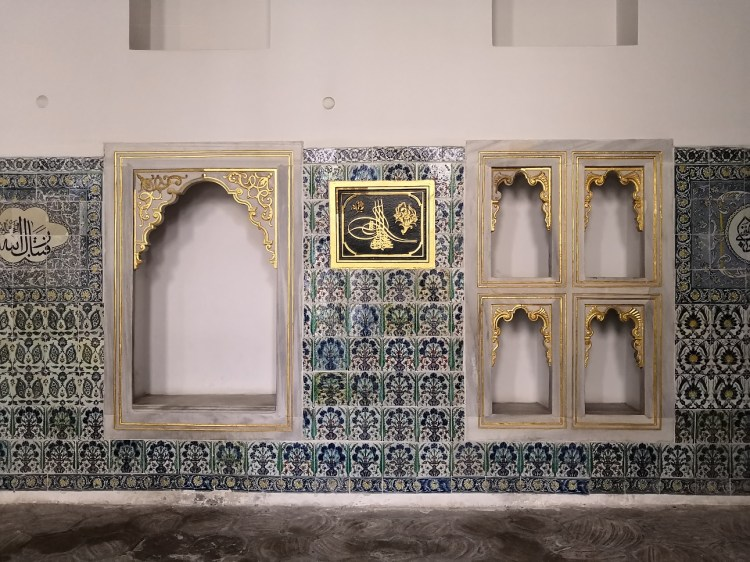 Harem Mosque - Topkapi Palace
