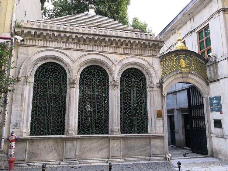 Mevlana Museum - Ottoman Fountains