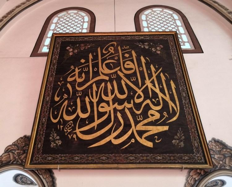 Grand Mosque - Bursa