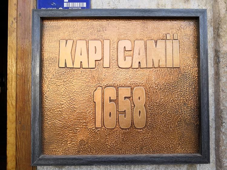 Kapi Mosque - Ottoman Konya