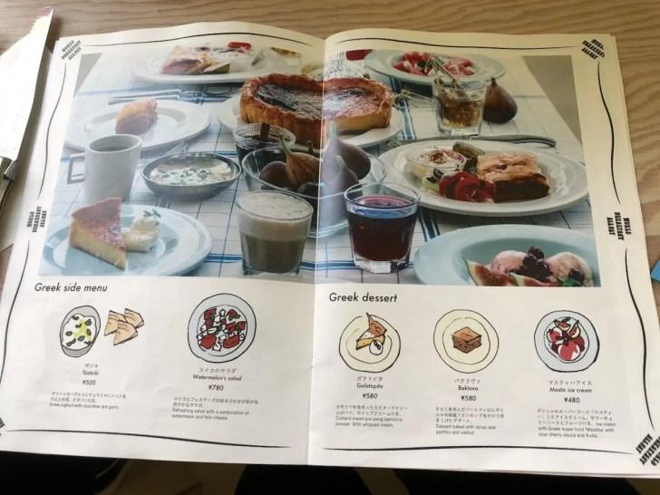 朝食で世界を知る!「WORLD BREAKFAST ALLDAY」に行ってきました!