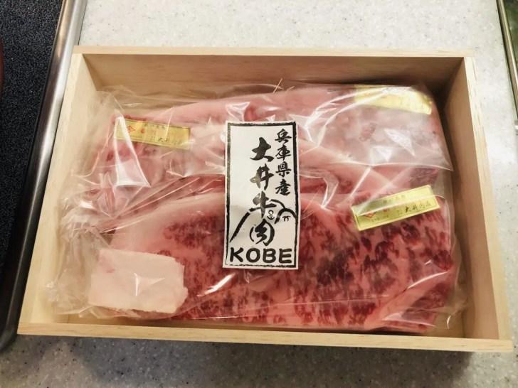 神戸牛などの高級肉を扱う大井肉店の大井牛肉をいただきました!