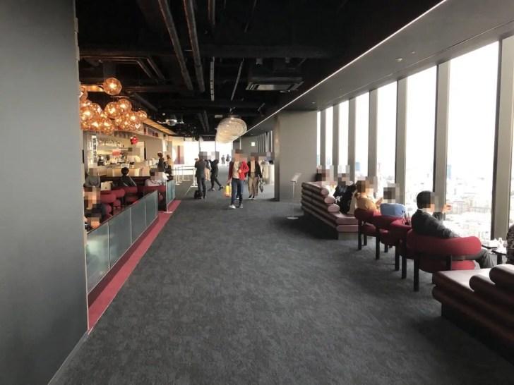 【地上約230m】渋谷スクランブルスクエアの屋上展望台「渋谷スカイ」